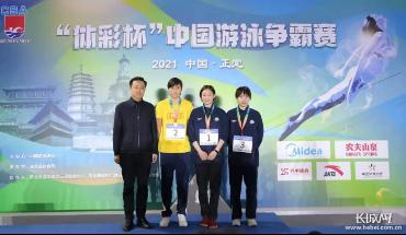 中国游泳争霸赛落幕 河北队收获1金2银5铜