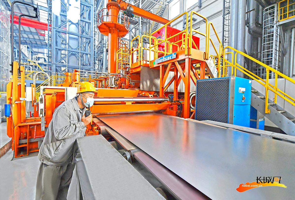 河钢唐钢:强化生产组织 促汽车钢增量