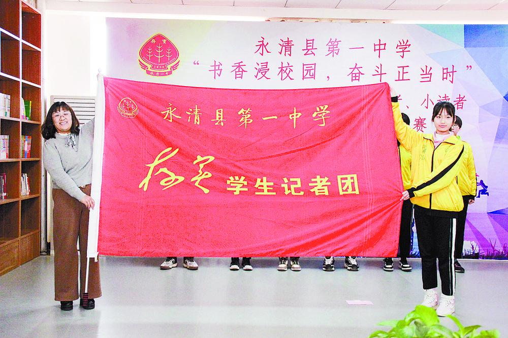 永清县第一中学举办宣讲大赛