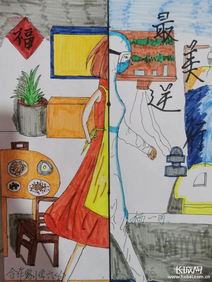 """石家庄市新华区:父母抗疫上""""前线""""_子女关爱不""""缺席"""""""