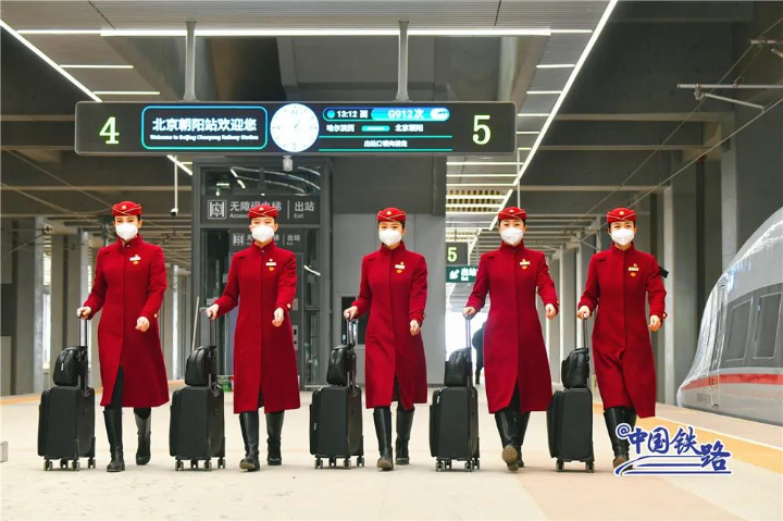 京沈高铁乘务组整装待发 惊艳亮相