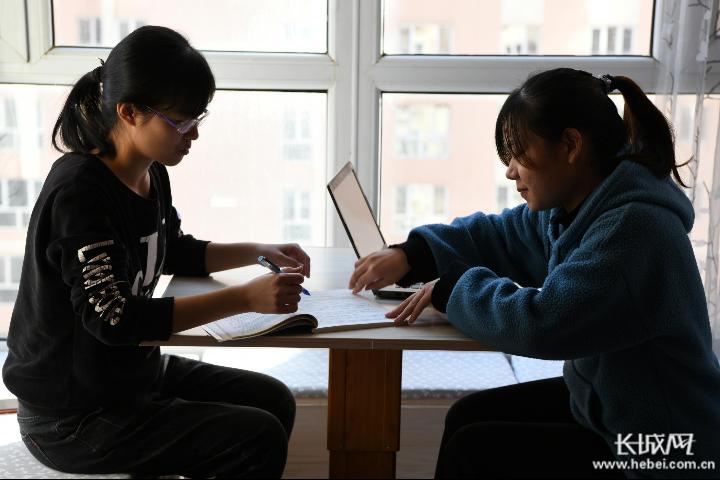 老师用心 家长安心 学生暖心——河北民族师范学院全力帮扶因疫情滞留学生
