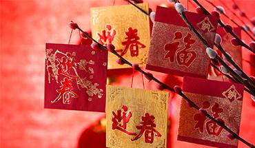 唐山18項線上文化活動陪您度佳節