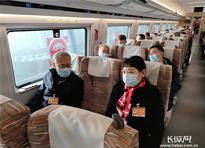 出发!出席全国两会的河北代表委员启程赴京