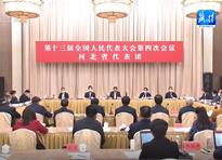 """河北省代表团审议""""两高""""报告 王东峰许勤等发言"""