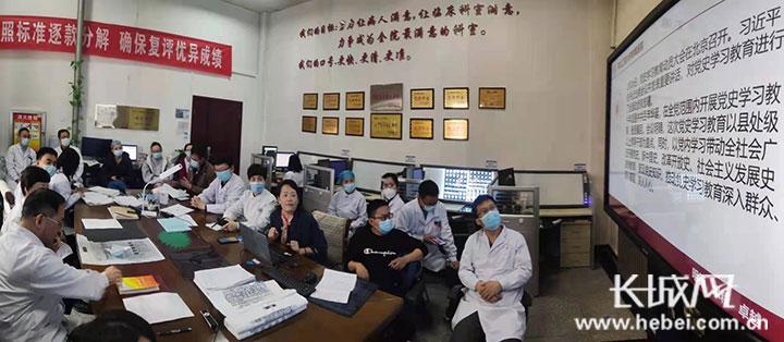 安信5登录地址河北工程大学附属医院将学习党史融入到日常工作学习中去