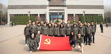 省體彩中心組織黨員赴華北軍區烈士陵園掃墓