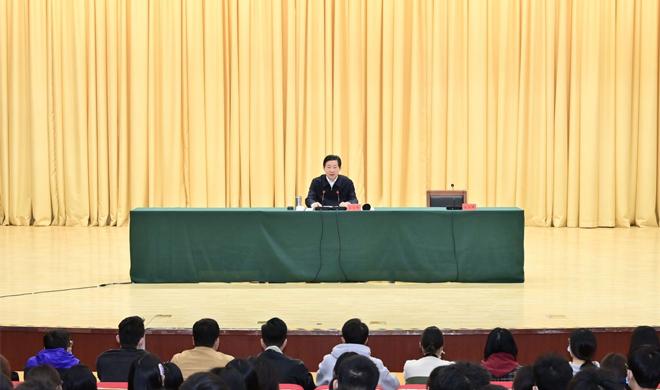 王東峰在燕山大學作黨史學習教育專題宣講報告