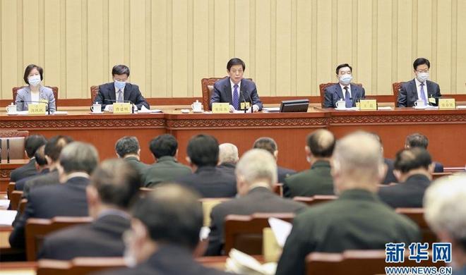 十三屆全國人大常委會第二十七次會議在京舉行 栗戰書主持