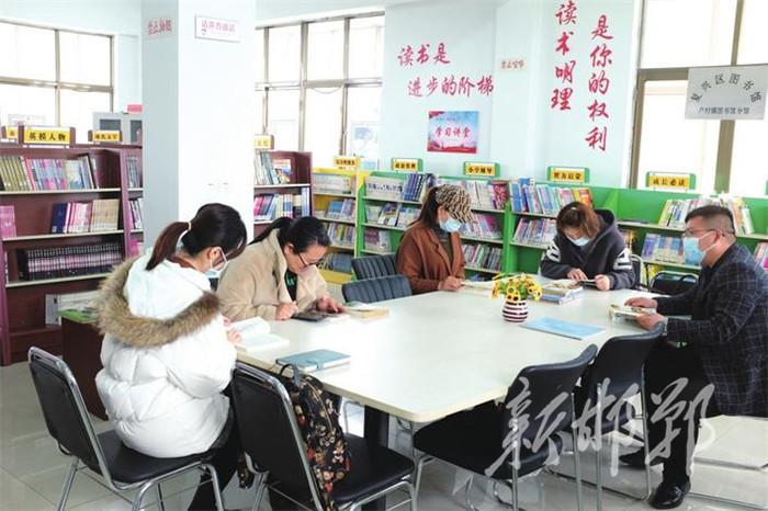 書香齊村,邀你一起來讀書