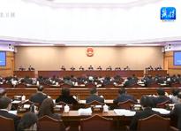 必威体育人大常委会第二十二次会议召开 王东峰主持会议并讲话