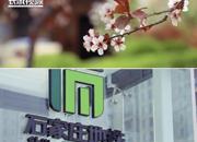 微视频 | 石家庄:开往春天的地铁