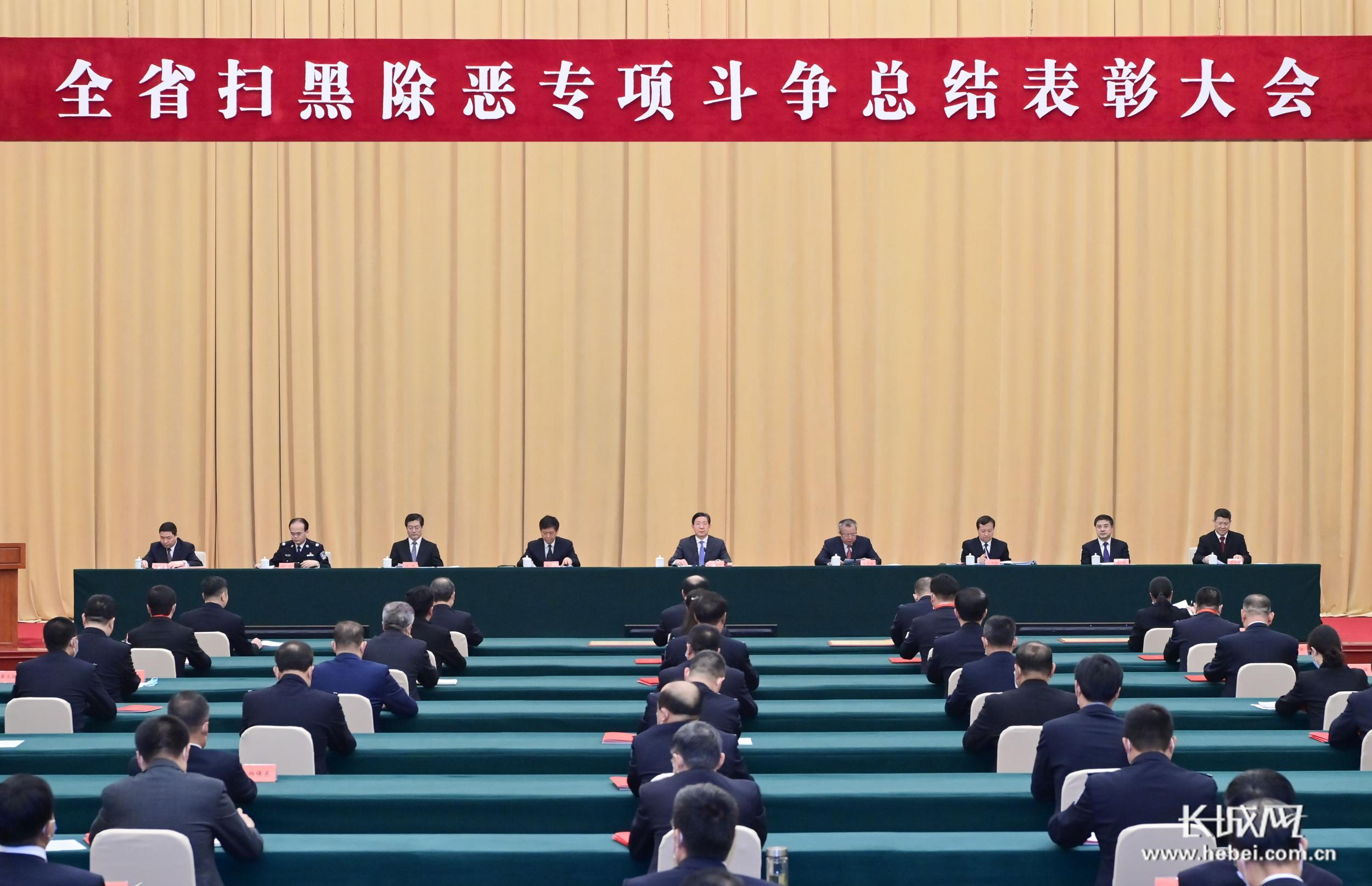 王东峰在全省扫黑除恶专项斗争总结表彰大会上强调,努力建设......