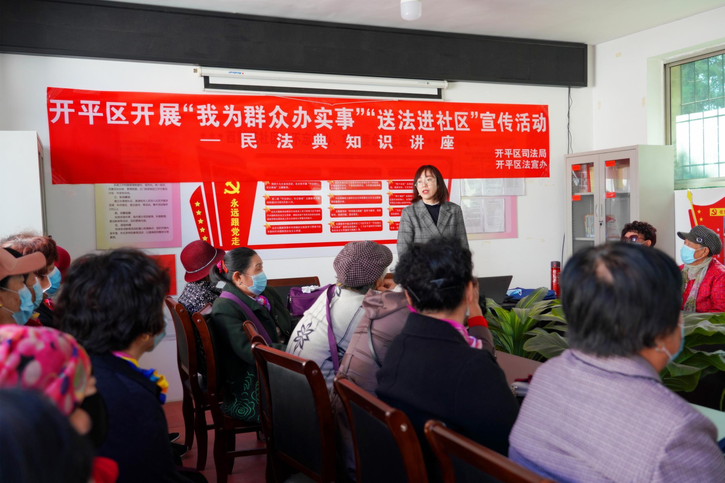 唐山开平:律师进社区普法暖人心