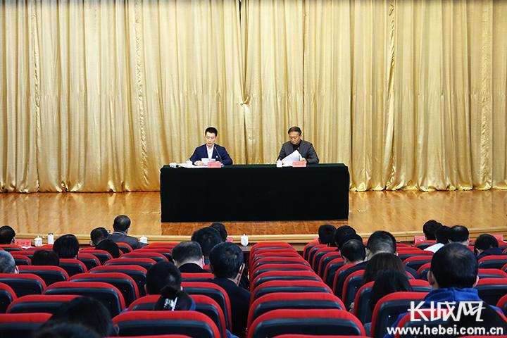 河北省委党史专家宣讲团到衡水宣讲