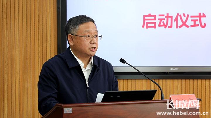 安信5登录地址关注儿童健康 顺丰公益河北省顺丰暖心项目启动