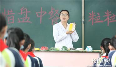 邢臺隆堯:營養知識進校園 合理膳食助成長