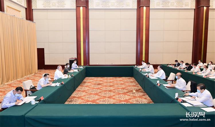 党史学习教育中央第一指导组进驻河北省开展指导工作