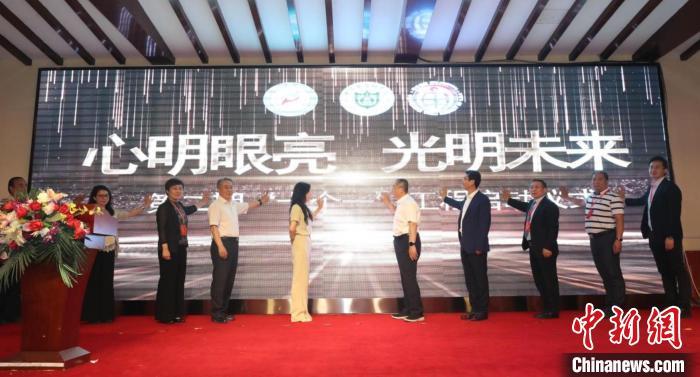 安信5登录地址《中医药防控儿童青少年近视指南》在京发布