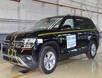 上汽大众途昂在中保研碰撞测试中获得追尾碰撞最高得分