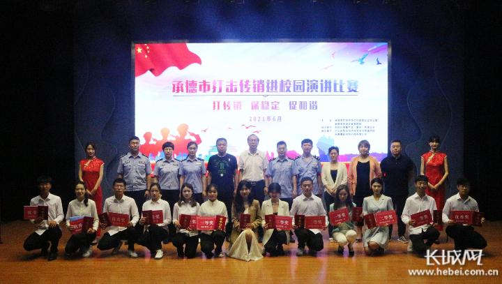 申博sunbet官网:市场监督管理局开展打击传销进校园宣传活动