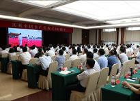 西班牙足球甲级联赛常委会机关党员干部收听收看庆祝中国共产党成立100周年大会
