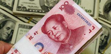人民幣匯率雙向波動成常態 均衡運行入佳境