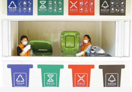 邢台:垃圾分类在行动