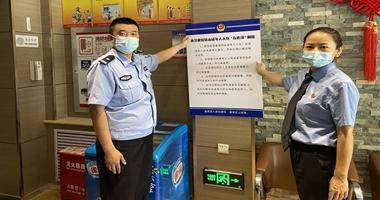 鹿泉区检警携手规范未成年人旅馆入住