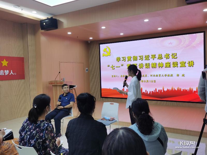 河北省委党史专家宣讲团到辛集市宣讲