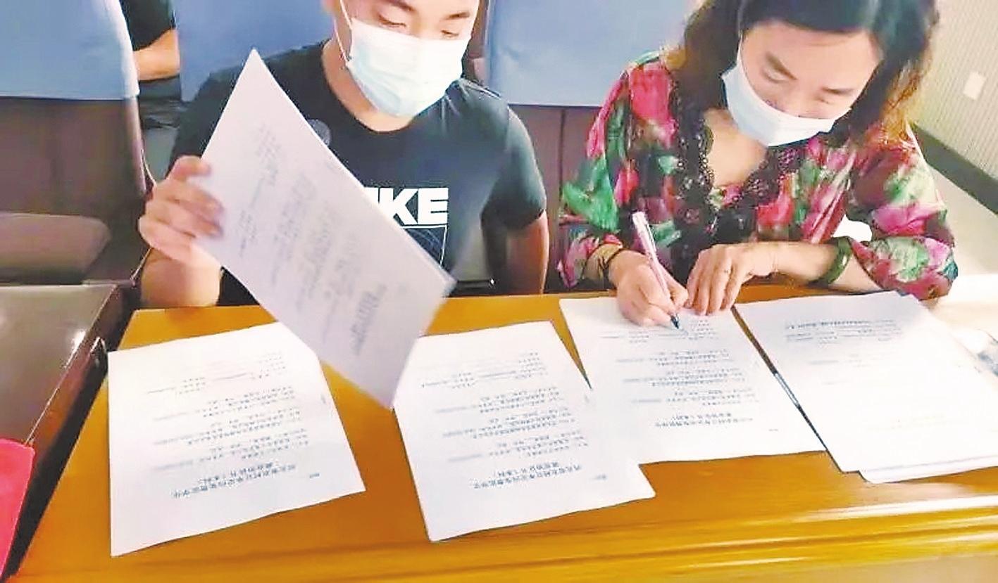 衡水市26名2021本科农村订单定向免费医学生签约