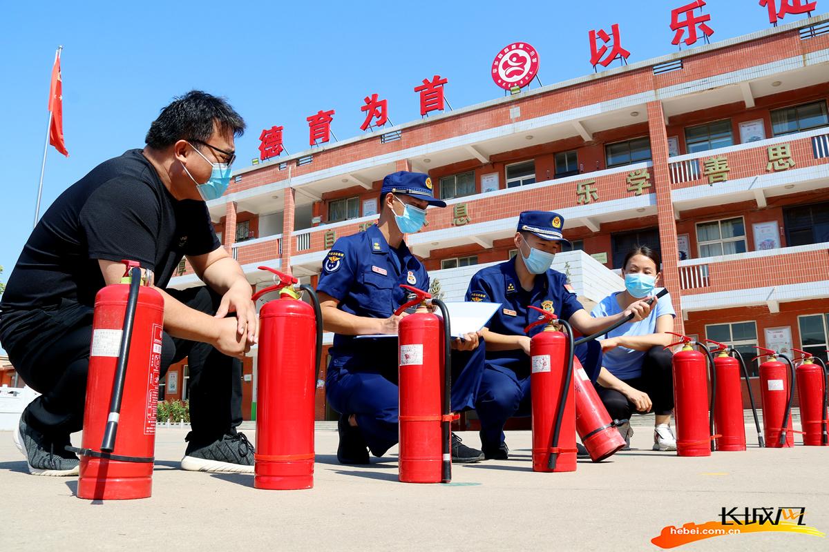 河北邢台平乡:消防安全大检查 凝心聚力迎开学
