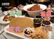 微視頻 | 石家莊欒城:傳統家鄉味 古欒綠豆煎餅