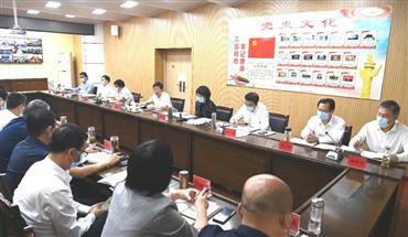 邢台市应对新冠肺炎疫情工作领导小组召开会议