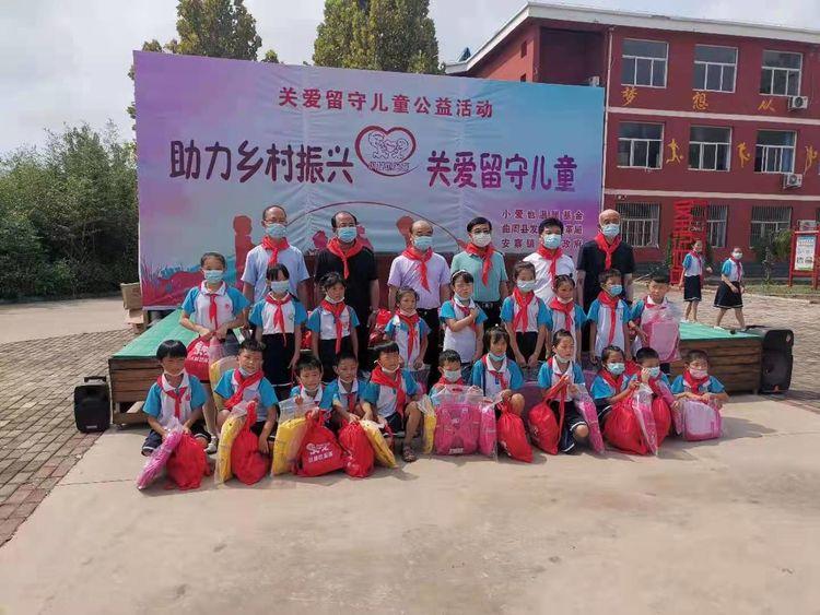 河北曲周:助力乡村振兴、关爱留守儿童