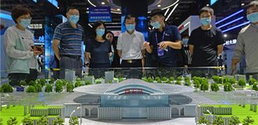 2021中国国际数字经济博览会在石家庄开幕
