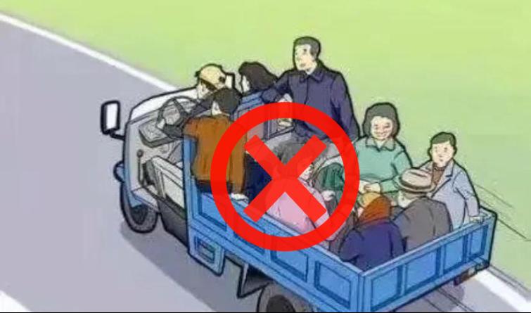 定州发布致全市农民朋友的交通安全倡议书