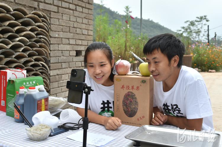 河北井陉:大山里的助农直播