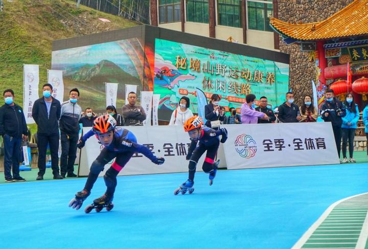 京张全季体育旅游嘉年华举行,提升知名度和影响力