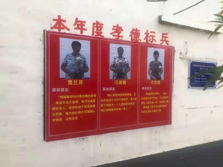 故城县青罕镇以乡风建设为抓手助力乡村振兴