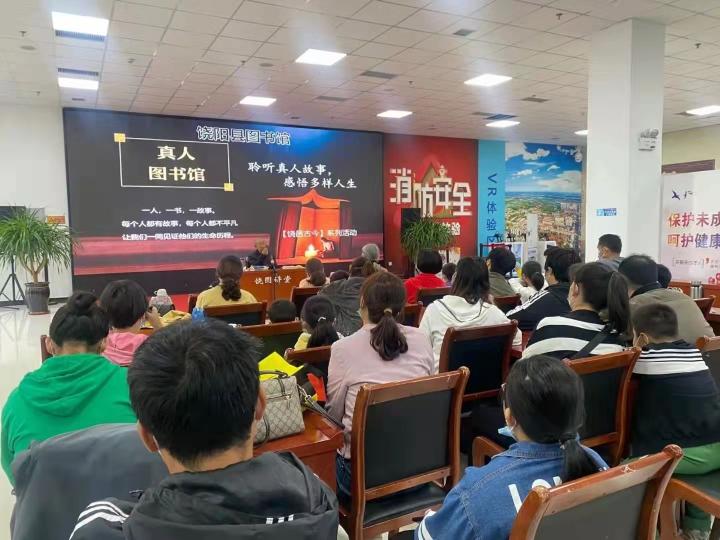 """饶阳县开展""""追寻红色印迹、重温红色故事""""真人图书馆活动"""