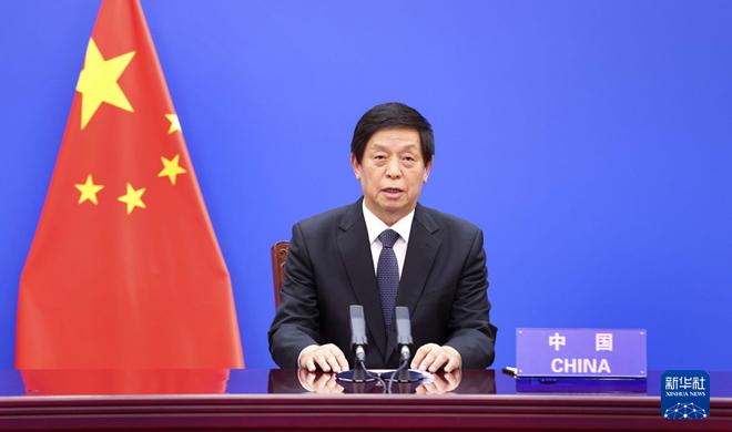 栗战书出席第七届二十国集团议长会议
