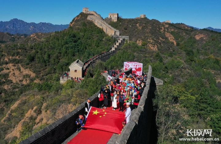 第八届世界摄影(旅游)大会在承德金山岭长城举行
