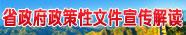 2017年河北省气象防灾减灾