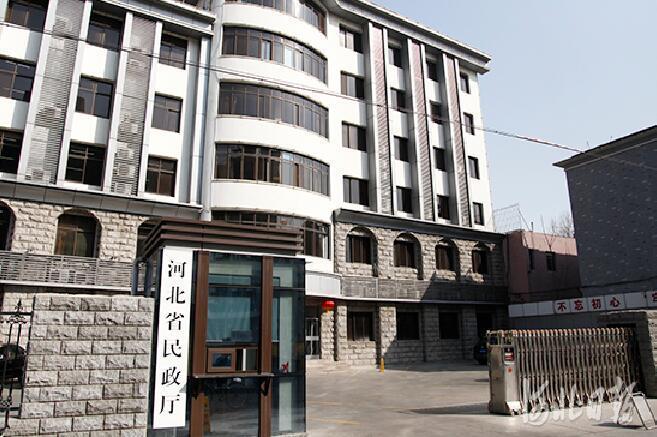 京津冀退役军人就业招聘会4月14日举行