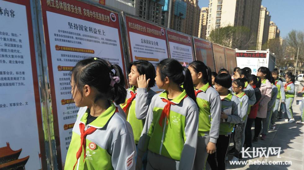 沧州市举办全民国家安全教育日宣传活动