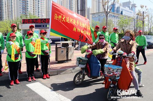 """""""创城,我们来啦!""""沧州市百名健走者志愿交通协勤"""