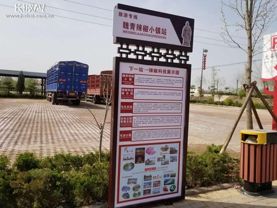 """鸡泽推出""""陆+水""""双旅游专线"""