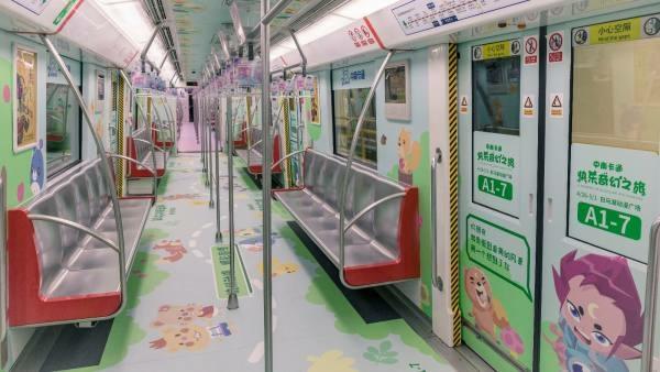 """萌萌哒的""""中国很赞""""动漫地铁专列长啥样?"""