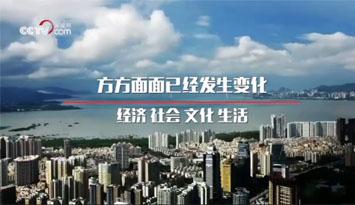 城市大脑 数字农业 这些是你不曾留意的数字中国